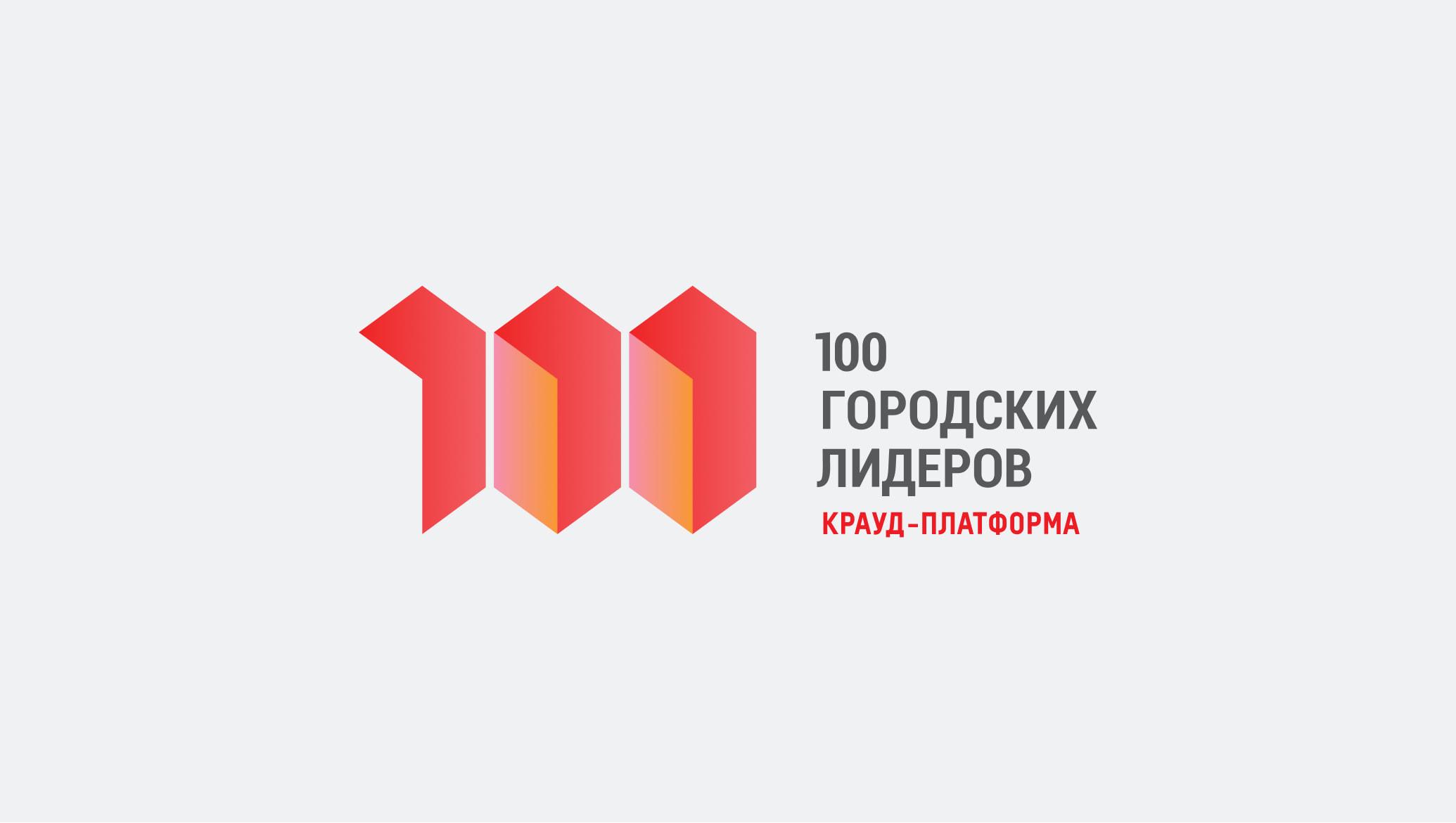 100_01-1