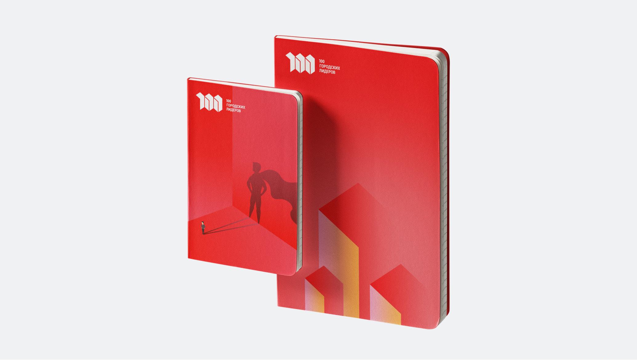 100_12-1