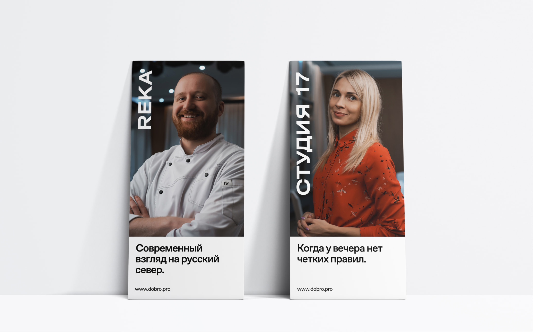 dobropro_17