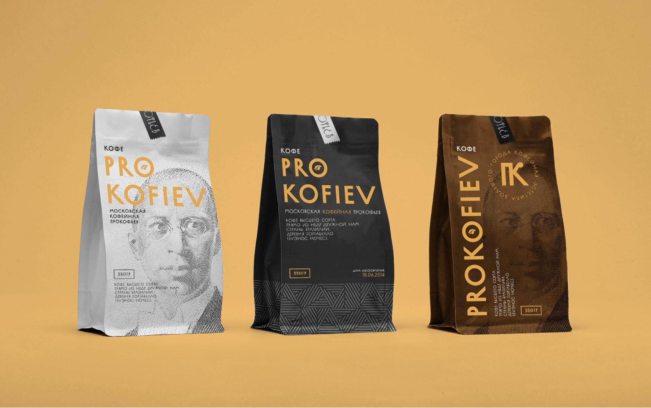 prokofiev_15-2