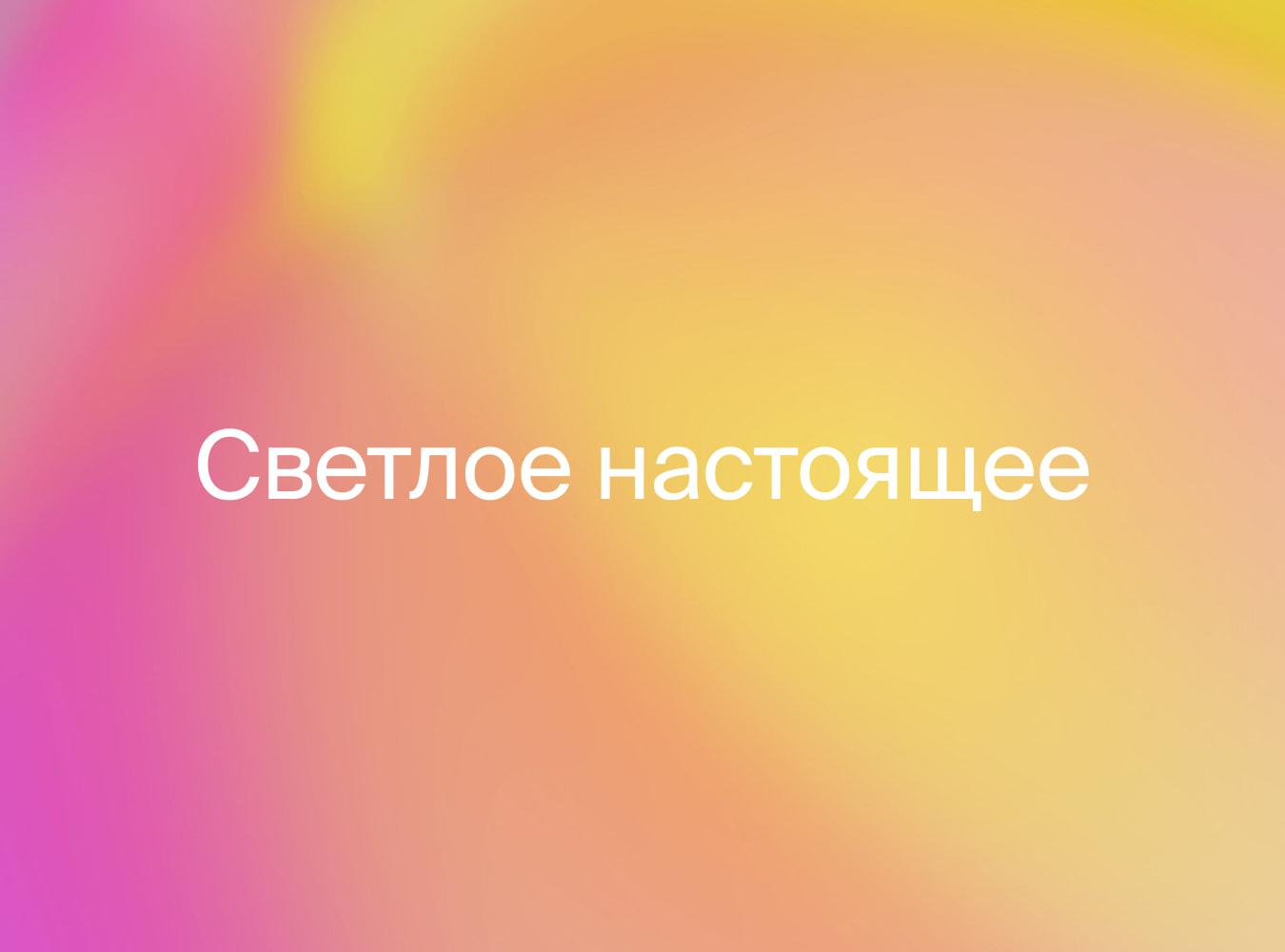 pz_03