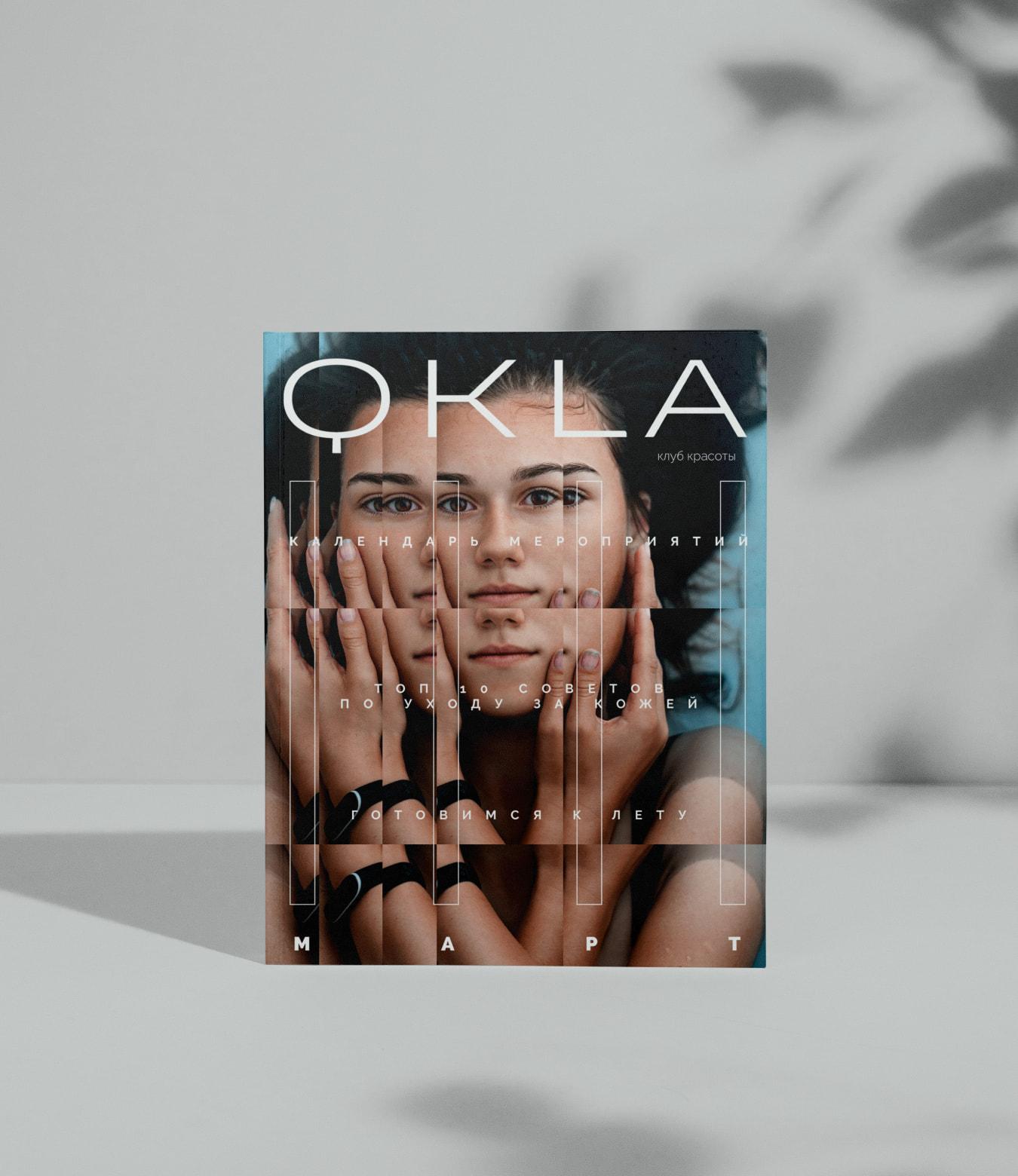 qkla_09-1