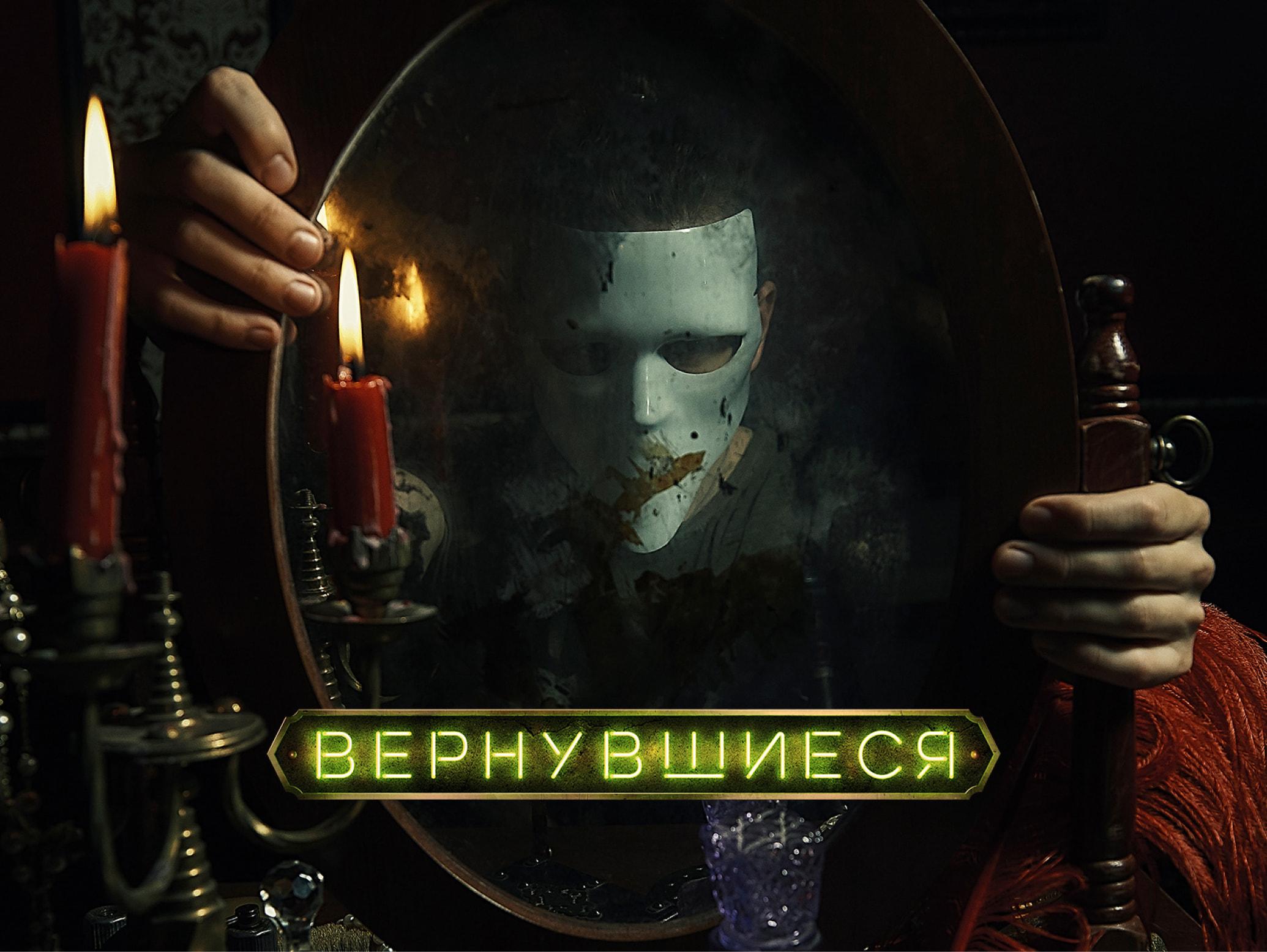 vernuvsh_01